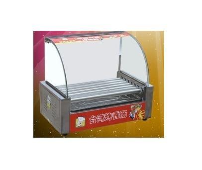 Máy nướng hot dog xúc xích