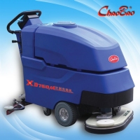 Máy đánh sàn tự động Automatic dual-brush ground cleaning machine