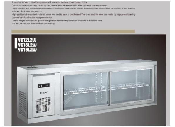 Tủ lạnh treo tường hoặc để bàn 2 cánh trướt2