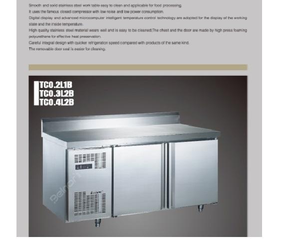 Tủ lạnh bàn 2 cánh có thành chắn sau TC0.2L1B